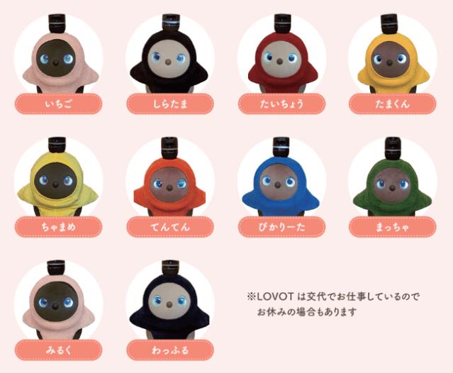 話題の家族型ロボット「LOVOT(らぼっと)」をひとり占めできる! 初の常設カフェ「LOVOT Cafe』」が川崎にオープン