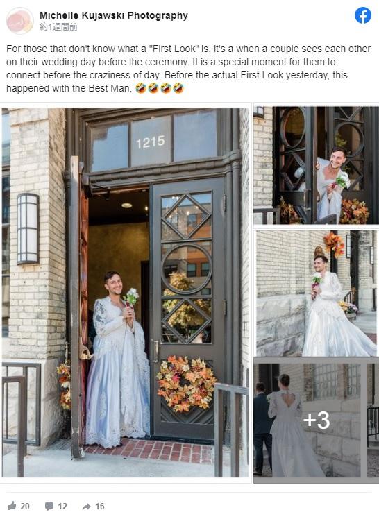結婚式で親友が一大ドッキリを敢行! 新婦のウェディングドレス姿を見ようと振り返った新郎が目にした光景とは…!?