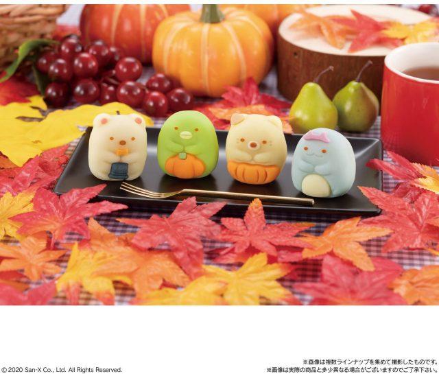 「すみっコぐらし」が和菓子になってファミマに登場! ハロウィンの仮装スタイルでおめかししていてかわいいよ~♡