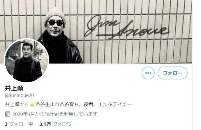 井上順さんのツイッターが軽妙で魅力的! 渋谷の街をお茶目に紹介していて一緒に歩いてるみたい