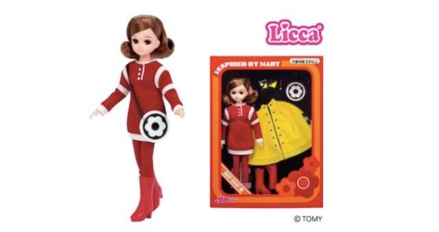 60年代のマリークヮント復刻アイテムを着こなしたリカちゃんがレトロ可愛い♡ おそろいで着れる実物サイズも発売されるよ