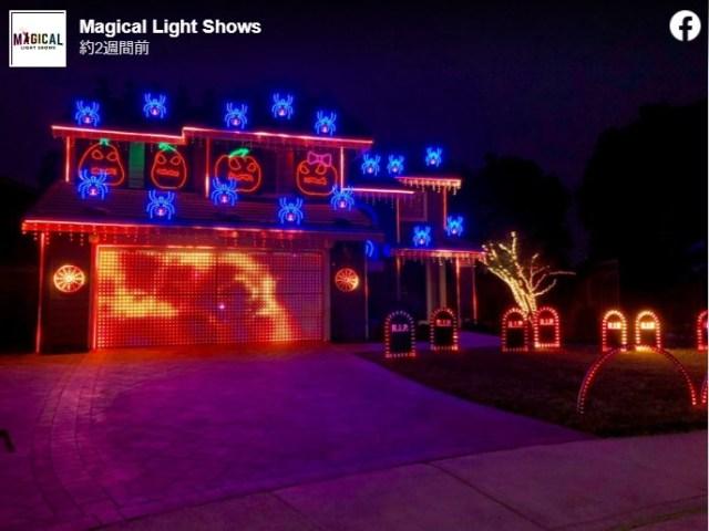 遊園地?いいえ普通の民家です! アメリカの住宅街で行われている「ハロウィンライトショー」が壮大