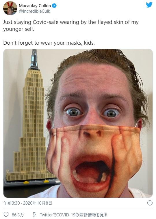 マコーレー・カルキンが再び『ホーム・アローン』のケビン少年に!? 名場面を再現して「マスク着用」を呼びかけてるよ