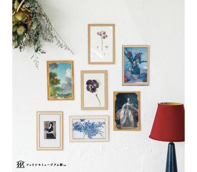 美術館で買ったポストカード、しまい込んでない? 「額縁柄のポストカード袋」でお家の壁をギャラリーにしちゃお♪