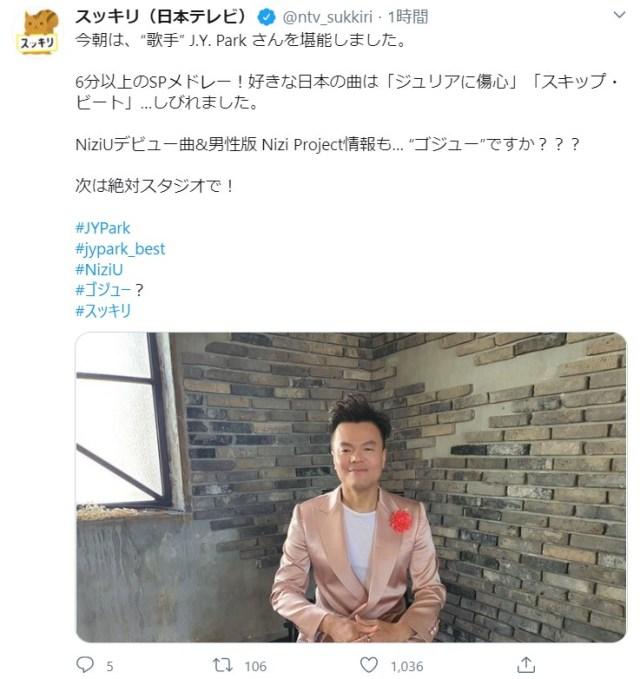 J.Y. Parkが男性版「虹プロ」の構想を明らかに… 爆弾発言に『スッキリ』の男性陣も立候補に意欲!?