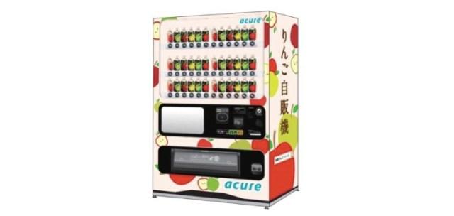 「りんごジュース専門自販機」が東京駅と上野駅に期間限定で登場! 「世界一」や「ふじ」などいろんな品種のりんごジュースを楽しめるよ~