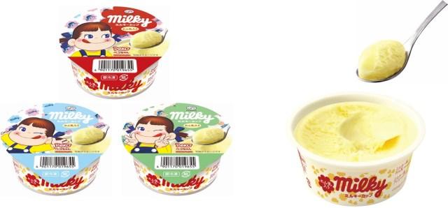 不二家×赤城乳業のアイス「ミルキーカップ」がもっとおいしくなって帰ってきた!! ミルキー風のれん乳が入ってるよ