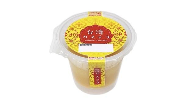 """フワフワ食感で話題の「台湾カステラ」がセブンに登場! スプーンですくって食べる""""カップ入りスタイル""""が斬新です"""
