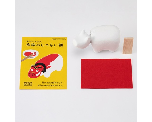 来年はの干支は丑(うし)!中川政七商店の赤べこに自由に絵付けできる「干支飾りキット」が縁起良さそう♪