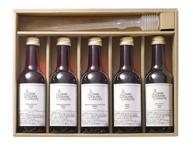 自分好みでワインを調合できる「アッサンブラージュ」が楽しそう! 自分だけのワインを1本からつくれるサービスもあるよっ