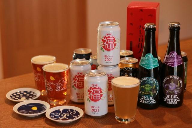 【2021年福袋】「よなよなエール」のオンライン限定福袋が超人気! 最大10種のビール入りで家飲みが盛り上がりそう