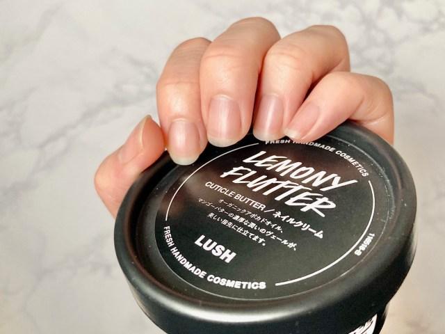 【本音検証】薄爪女子がラッシュの「檸檬の指先」を2週間使ったら驚きの結果に…! 消毒と手洗いで荒れた指先が激変