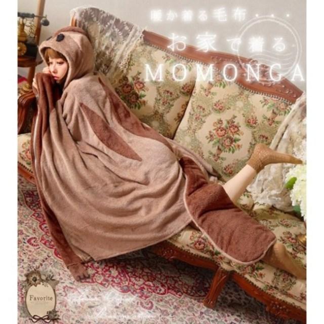 【1度着たら最後】巨大なモモンガになれる超ボリューミーな「着る毛布」が登場! 両手を広げた姿もバッチリ再現