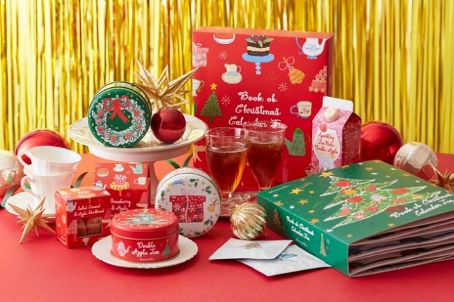 あと何日でクリスマス? 24種類のお茶が楽しめる「紅茶のアドベントカレンダー」がアフタヌーンティーに登場!