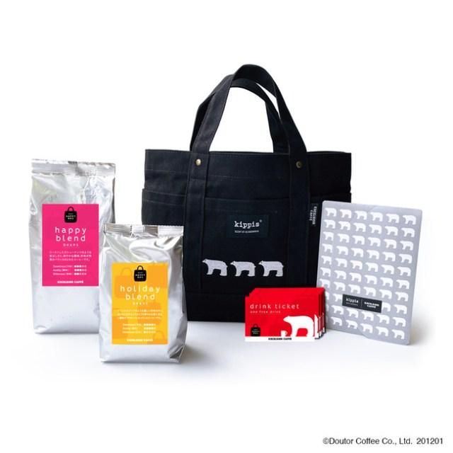 【2021福袋】エクセルシオールカフェに北欧ブランド「kippis」とコラボした福袋が登場するよ~! 500円のセットもあるから要チェック