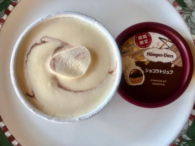 ハーゲンダッツ新作「ショコラトリュフ」は食べすすめると味が変わる2度美味しいアイス! チョコ好きの冬のご褒美アイスに決定 です