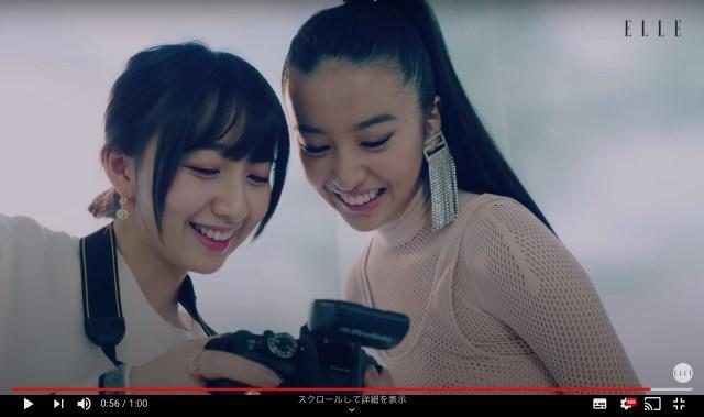 姉Cocomiが妹Kōkiを撮った『ELLE 1月号』が発売されるよ~! 2人の才能がさく裂しまくっている裏側動画も公開中