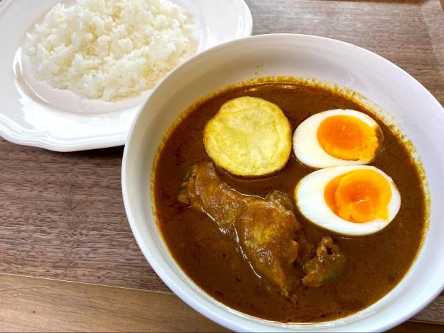 伝説の激辛カレー店「早稲田メーヤウ」のレトルトカレーを食べてみた! 脳がしびれて全身が高揚するような辛さにうっとり…