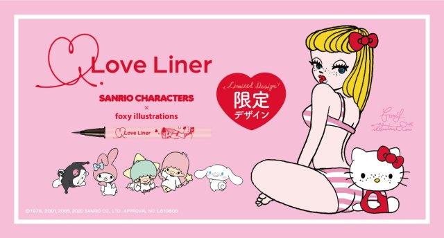 キティちゃんやキキララがそばかす顔に! サンリオキャラクターたちが人気の「ラブライナー」のパッケージに登場です