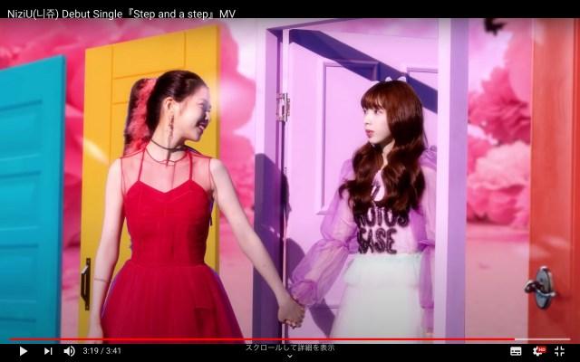 NiziUのデビューシングル『Step and a step』MVが公開! 休養中のミイヒを迎えに行く演出や歌詞に涙する人が続出…