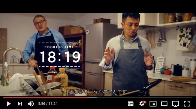 普段まったく料理をしない夫に2日間料理を担当してもらったら…? 西友の『食卓の誤解』キャンペーン動画が興味深い!