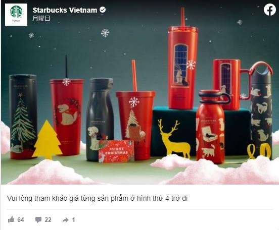 ベトナム・スタバのホリデーシーズングッズがほっこり可愛い♡ クリスマスモチーフとともに黒ニャンコと白いワンコが描かれてるよ