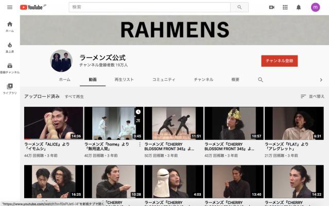 ラーメンズの小林賢太郎がパフォーマーとしての引退を発表…チケット入手困難だったコント100本がYouTubeで公開されています