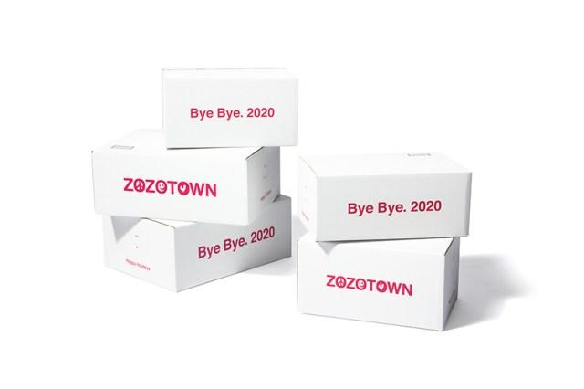 いまZOZOTOWNでお買い物するといつもと違う「白いZOZO箱」で届くかも!? メッセージにも注目です