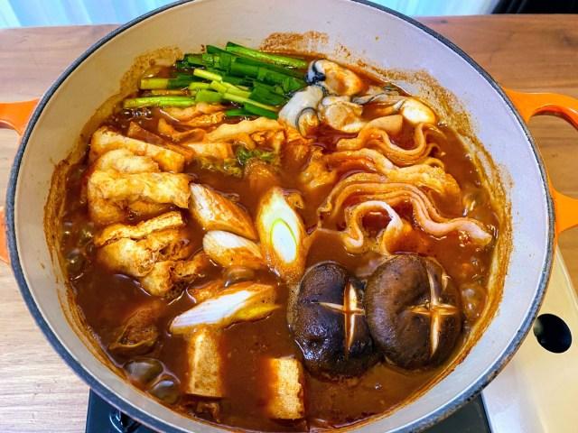 【激辛レポ】辛すぎて市販ができない「赤から鍋スープ 30番」を食べてみた! 限界突破の辛さに激辛好きのライターも悶絶…