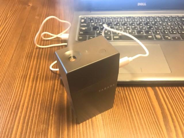 【神付録】『大人のおしゃれ手帖 1月号増刊』の付録は「超音波式 コンパクト加湿器」! USB接続可能&ミストが大量に噴出されて大満足です♪
