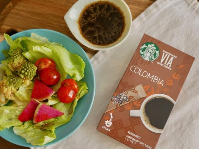 【スタバ公式レシピ】なんとコーヒーがドレッシングになる!? 野菜の甘さが引き立つサラダができちゃうよ〜