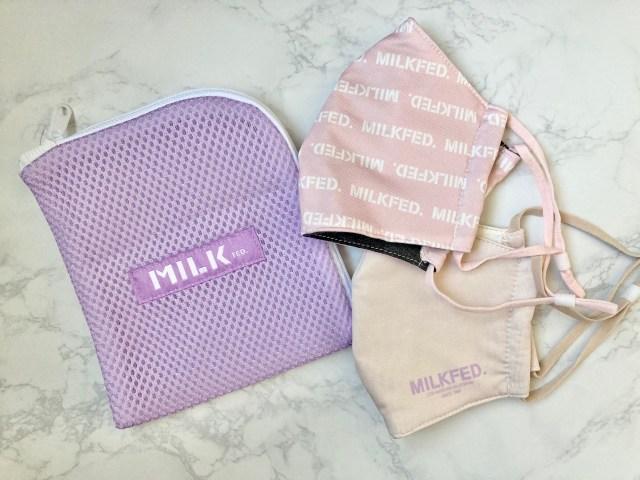 「mini」2月号の付録はミルクフェドの布マスク&洗えるマスクポーチ♡ パステルカラーが可愛いうえに衛生的!