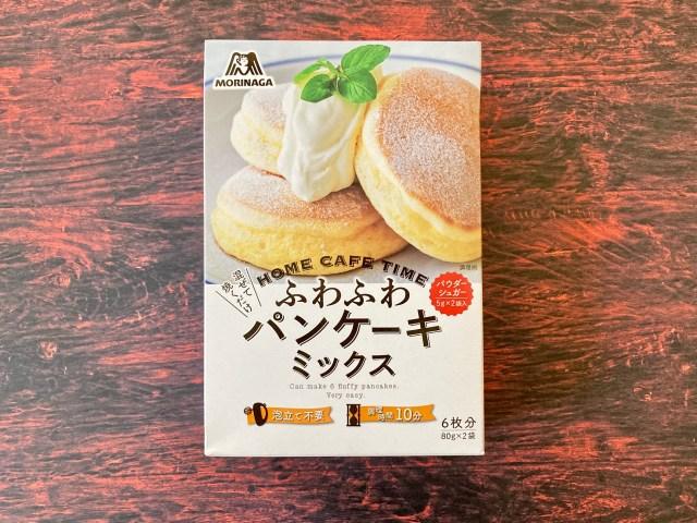 「森永 ふわふわパンケーキミックス」はホットケーキミックス界の革命児! お店みたいな極厚パンケーキがおうちで作れるよ
