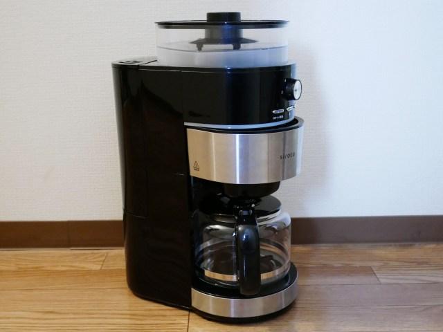 【本音レビュー】全自動コーヒーメーカーの導入で家がまるで喫茶店に…! コーヒー好き&在宅勤務には全力でおすすめです
