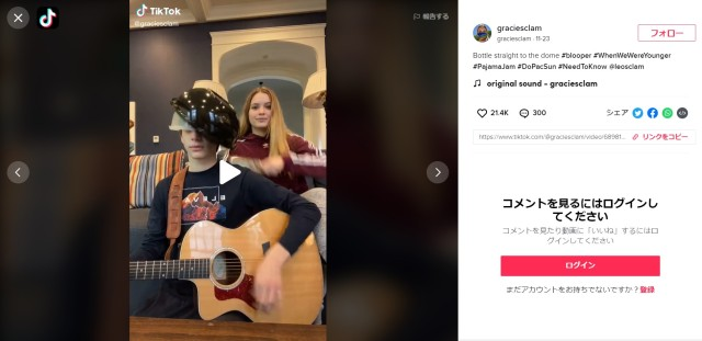 姉が弟の頭をドラム替わりにパコーン!とリズムよく叩く… 姉弟の「セッション動画」がほほえましい