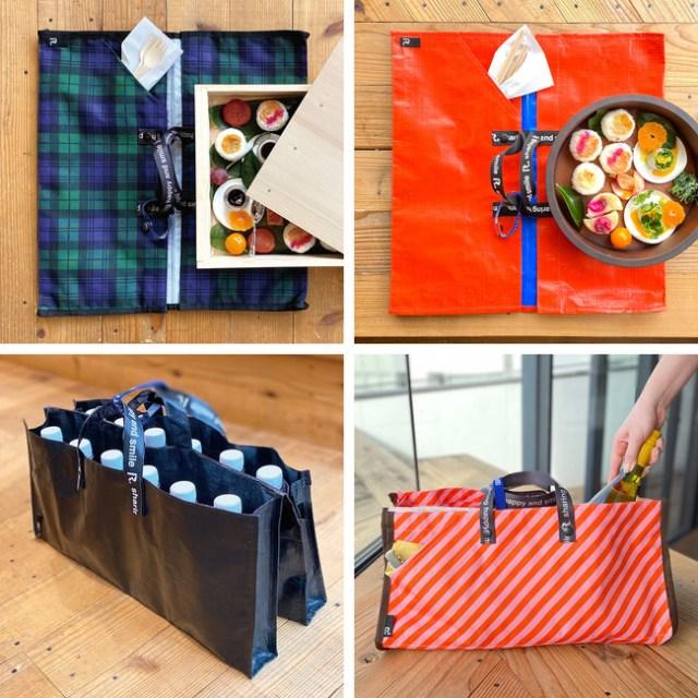ピザ・お寿司・ケーキを平らに持ち運べるエコバッグが便利! 真ん中で折ればドリンクを運べる2WAY仕様だよ〜