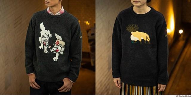 【ジブリ】『もののけ姫』山犬&シシ神デザインのセーターが登場しておる…! 着てるだけで身を守ってくれそうです