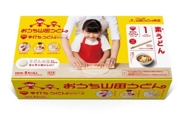 埼玉県民のソウルフード「山田うどん」をおうちで作れるキットがある…! 年末年始はおうちで「うどん作り」を楽しんじゃお♪