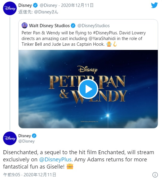 ディズニー映画『魔法にかけられて』の続編が公開決定! タイトルの「Disenchanted(魔法が解けて)」が気になります…