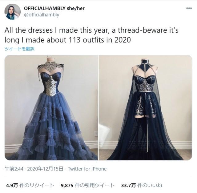 独学で1年に113着ものドレスを作った若きデザイナーに世界中がビックリ! デザインを始めてわずか4年でこのクオリティとは…