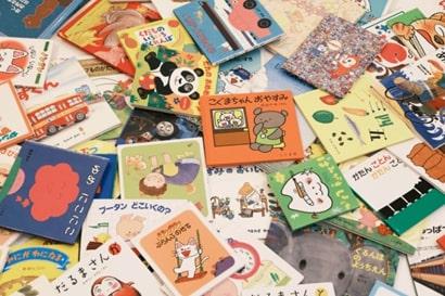 月額2480円で月に4冊の絵本が届く「絵本のサブスク」が素敵♪ プロが子どもの年齢や成長に合わせて選んでくれるよ