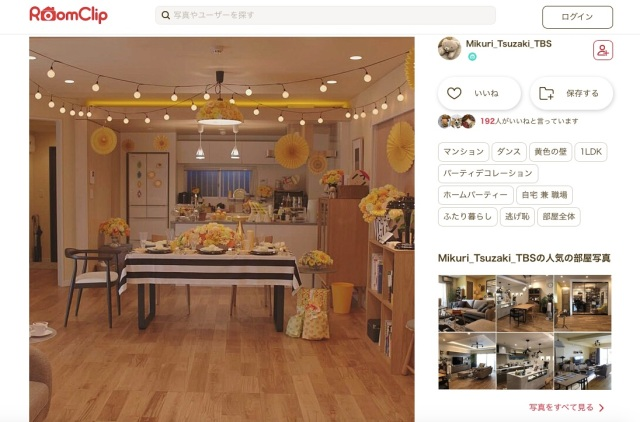 『逃げ恥』新春SPに登場する平匡さん&みくりの新居が公開されてるよ~! 平匡さんの仕事部屋がスケスケです