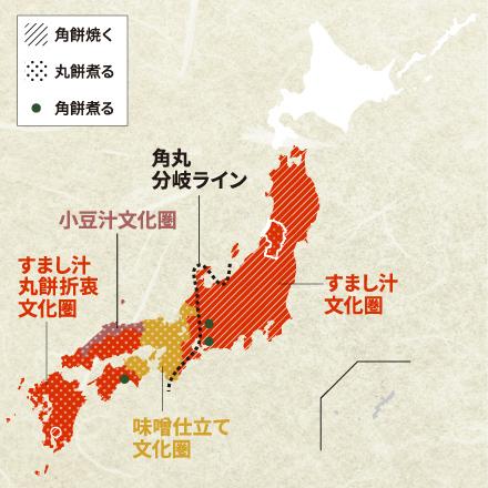 【お雑煮】角餅か丸餅か…分岐点は関ヶ原! お雑煮は大きく分けて4種類だけど、鳥取県だけ違うらしい