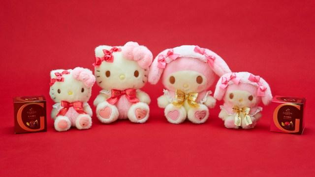 バレンタイン恒例「サンリオ×ゴディバ」コラボが今年もかわいい! ハローキティとマイメロがリボンやパールでおめかししてます♪