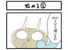 始める (1) 扉絵