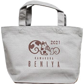 【2021年福袋】「クルミッ子」の鎌倉紅谷が4日間限定で福袋出すってよ〜!! 人気商品と可愛いリス柄のバッグがセットに