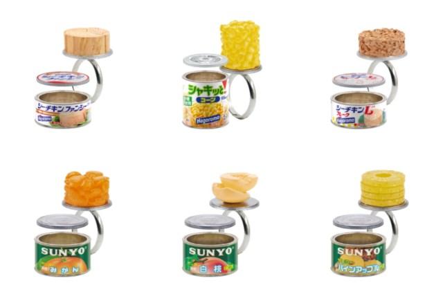 大人気の缶詰リング新作はなんと中身入り!「シーチキン」や「シャキッと!コーン」がリアルに再現されてるよ…
