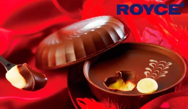 【バレンタイン】ロイズから「器まで食べられる生チョコ」が登場! 赤ワインと貴腐ワインを使った大人の味わいです
