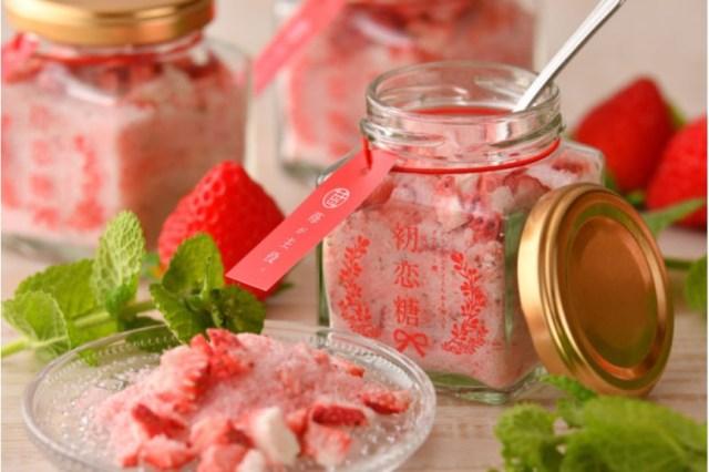 苺を100%使った「初恋糖」が可愛くって美味しそう! フリーズドライした「とちおとめ」が入っているよ