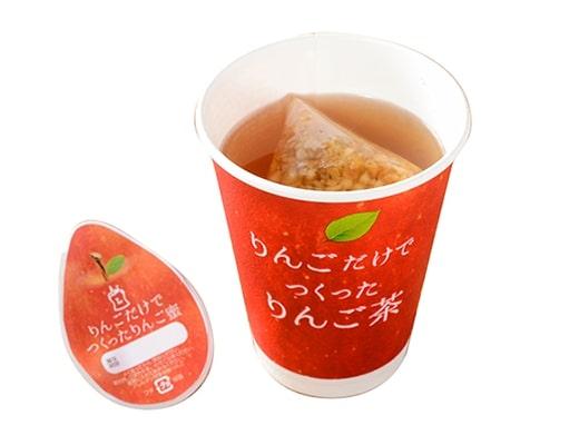 ローソンの新商品「りんごだけでつくったりんご茶」が美味しそう! チョイ足しできる「りんご蜜」が付いてくるらしい